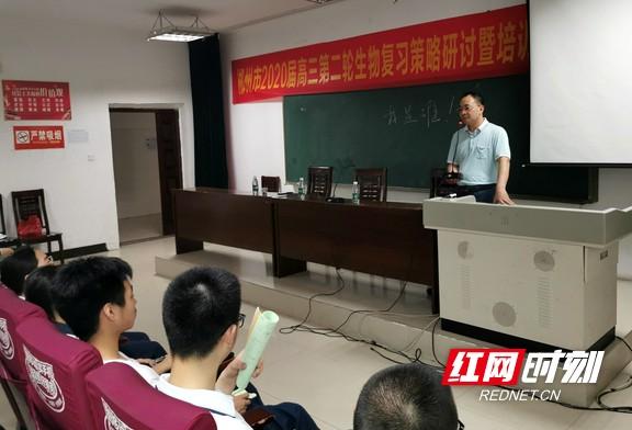 郴州:北湖区开展疫情防控下的高考心理健康讲座