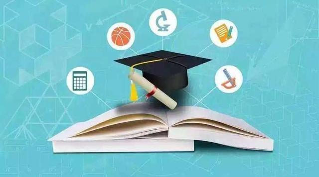 2020河南专升本招生方案出炉 贫困家庭毕业生有专项计划