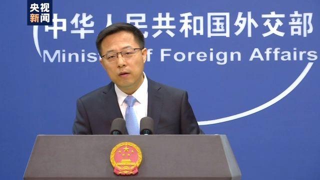 """中国与维多利亚州""""一带一路""""合作遭质疑 中国外交部:完全合理合法 光明正大"""