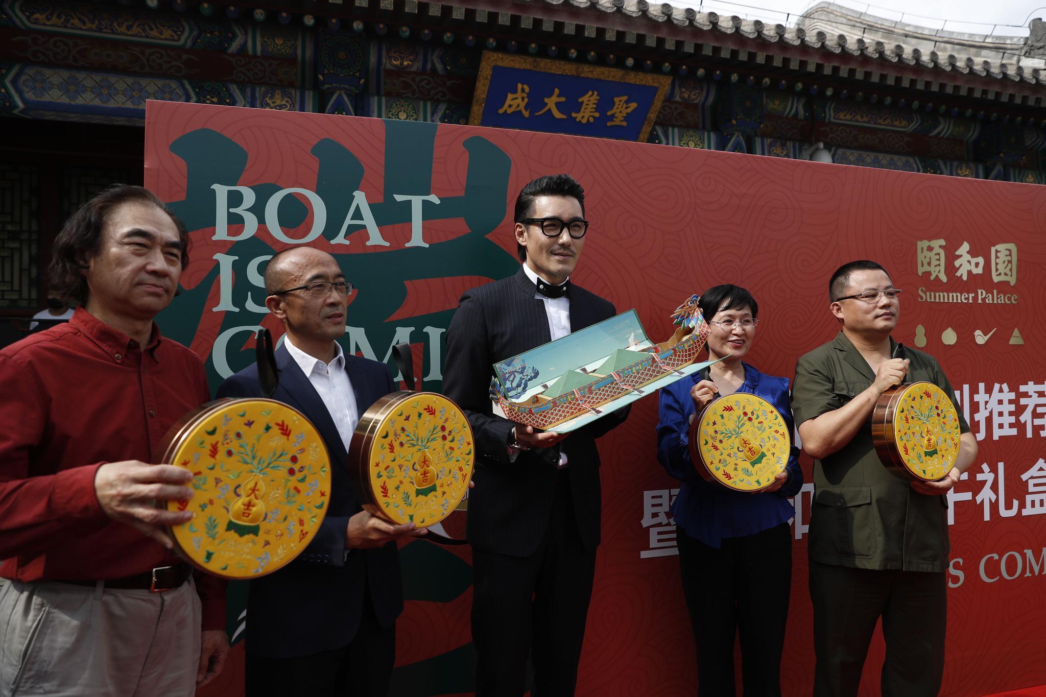 颐和园首次推出端午粽子礼盒,今年将上新百余种文创产品
