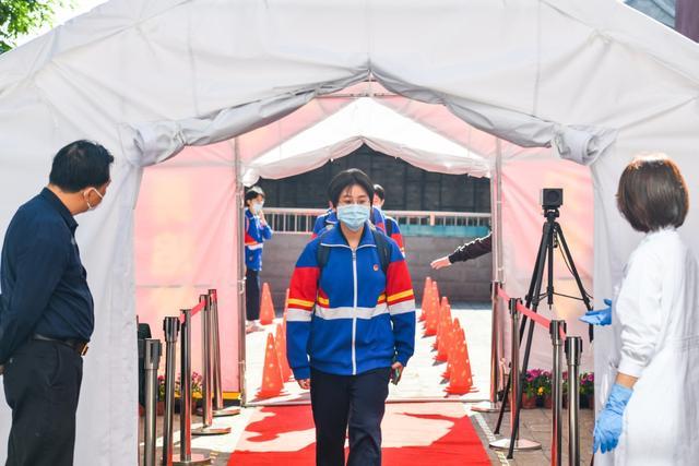 """北京各年级返校后,将坚持体温一日三检与""""四早""""处置图片"""