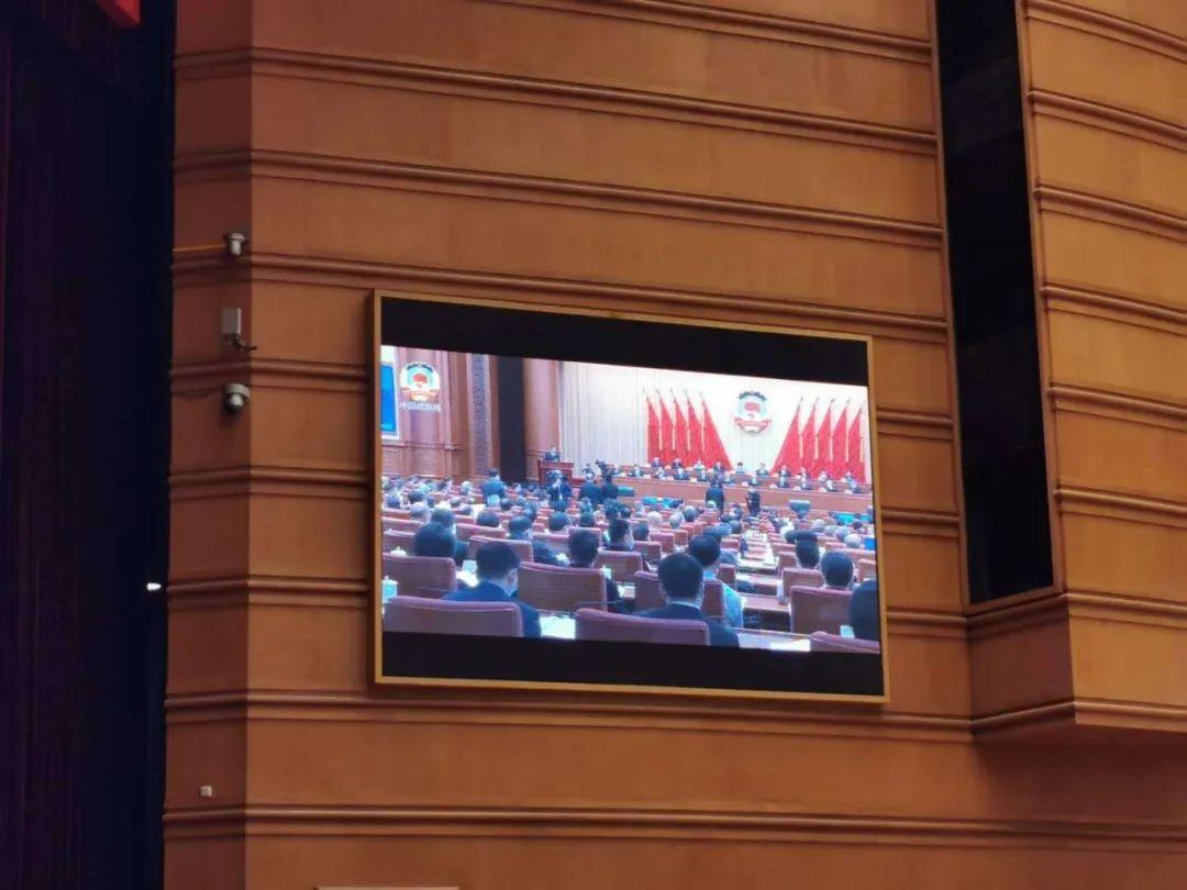 老俞政协日记丨现代科技,拓宽两会边界(5月25日)