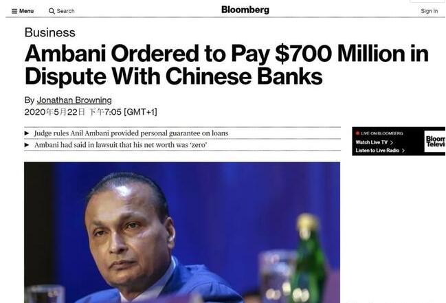 """英国法院为中资银行""""追债"""",判亚洲前首富亲弟偿还近50亿元债务"""