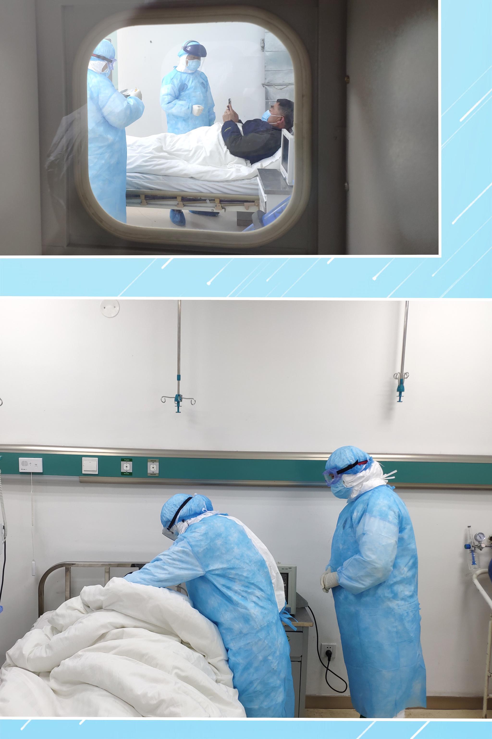 """鞍山市传染病医院综合病房获评""""辽宁省工人先锋号"""""""