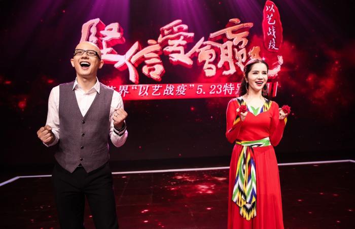 """中国文联推出""""以艺战疫""""特别节目 平安与志愿者合唱"""
