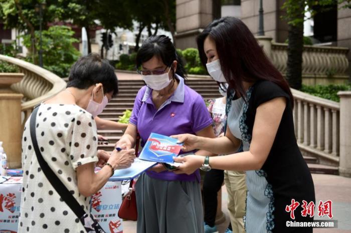 天富:撑国家天富安全立法签名行动首图片