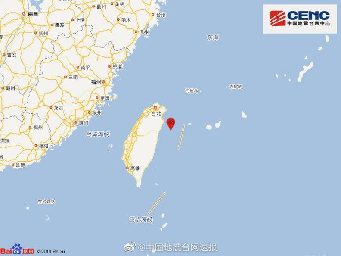 快讯!台湾宜兰发生4.8级地震 震源深度10千米