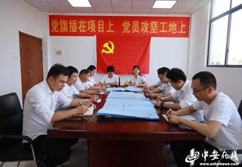 涡阳市政集团:打造党建品牌 引领项目建设