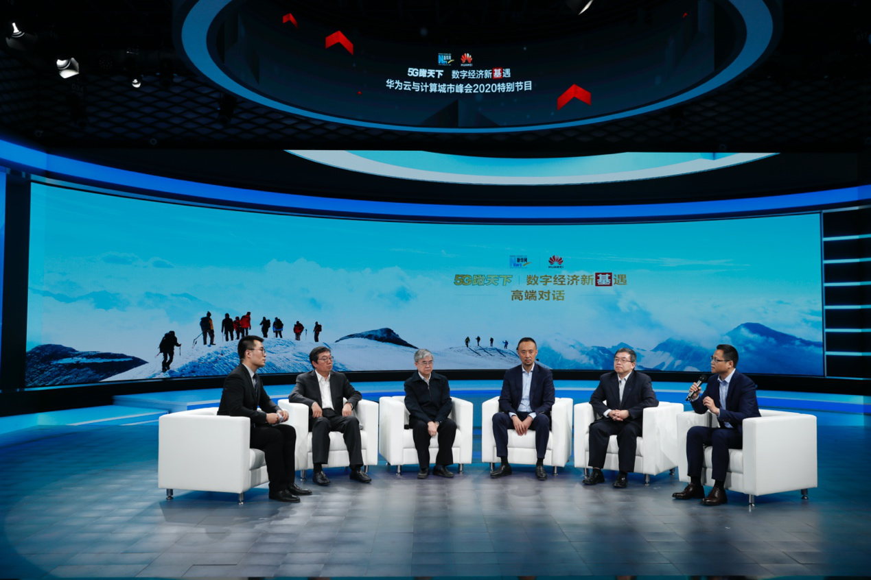 中国工程院院士邬贺铨:新基建将对中小微企业带来四大利好