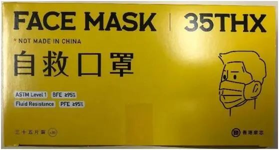 「摩天登录」席被捕原摩天登录因与口罩有关图片