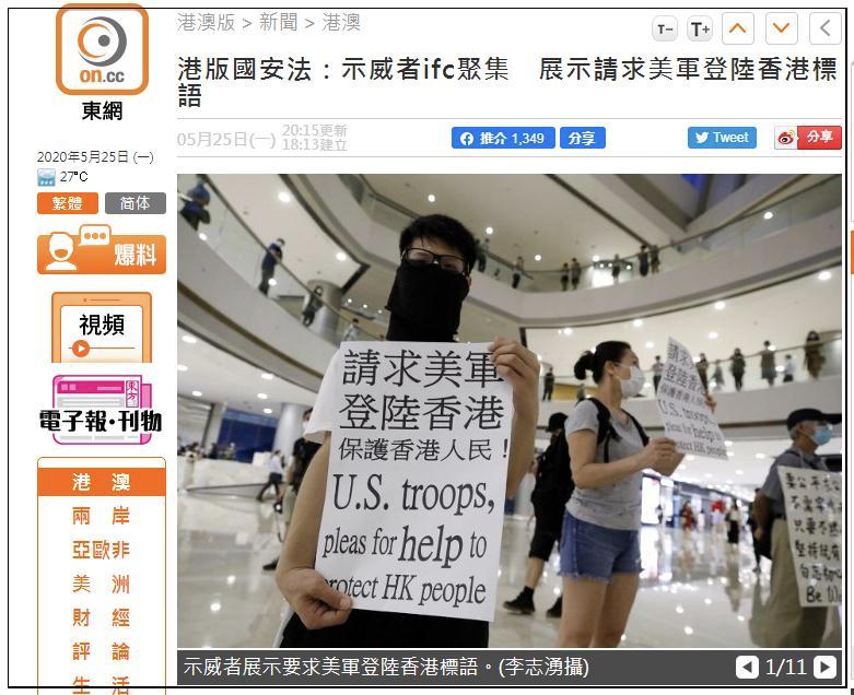 [摩天登录]香港发现摩天登录石油了图片