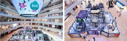 世纪汇广携手苏州博物馆场 开启文化遇见商业的当代对话