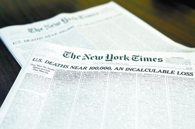 《纽约时报》头版刊登逝者名单