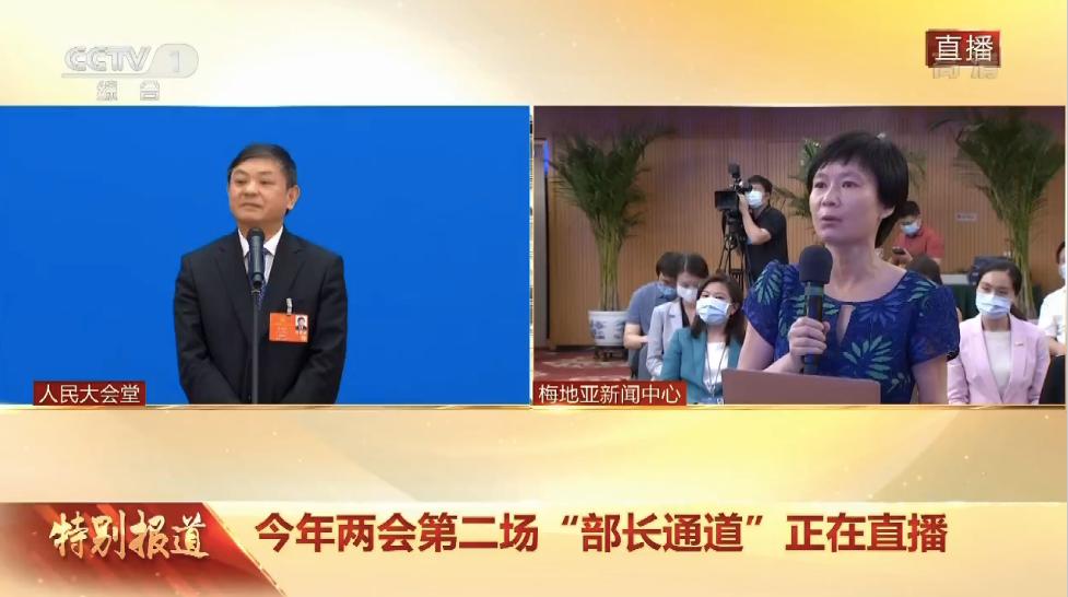 【赢咖3官网】新一个月他走上部长赢咖3官网通道图片