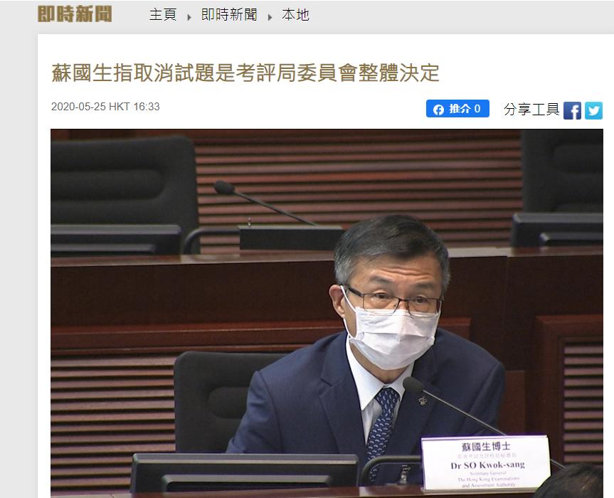 [摩天平台]这道题香港考生中摩天平台毒比例图片