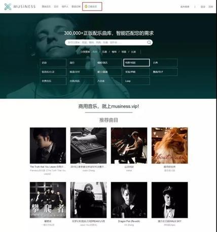 即日起海量免费音乐供(中国)山东青年微电影大赛选手使用