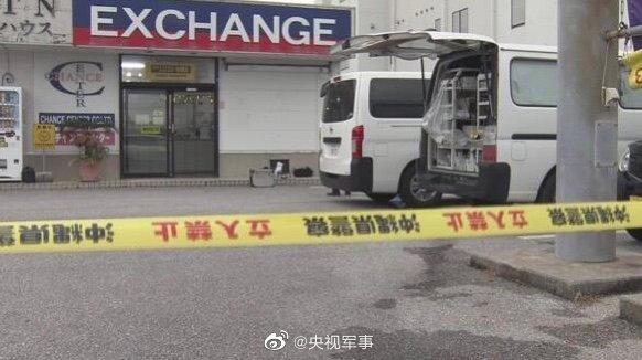 驻日美军士兵涉嫌抢劫700多万日元 嫌犯将移送检方