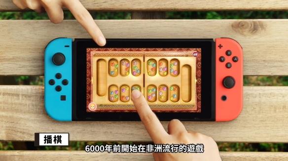 《世界游戏大全51》新中文预告 介绍五子棋、钓鱼等