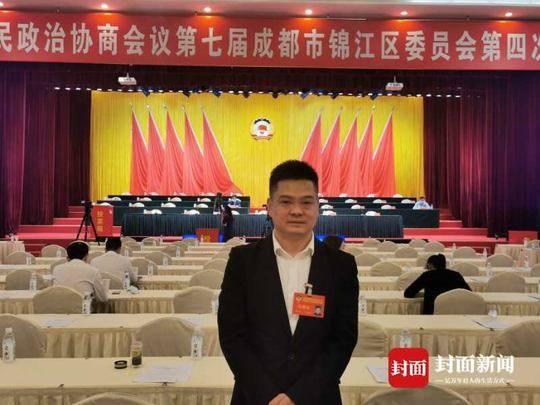 成都市锦江区政协委员、巴蜀笑星刘海(刘沛洋)去年个人提案获表彰