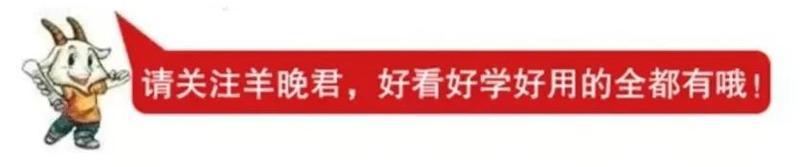 广州一小孩头卡阳台防盗网身体悬空,26岁快递小哥徒手爬楼托举救人