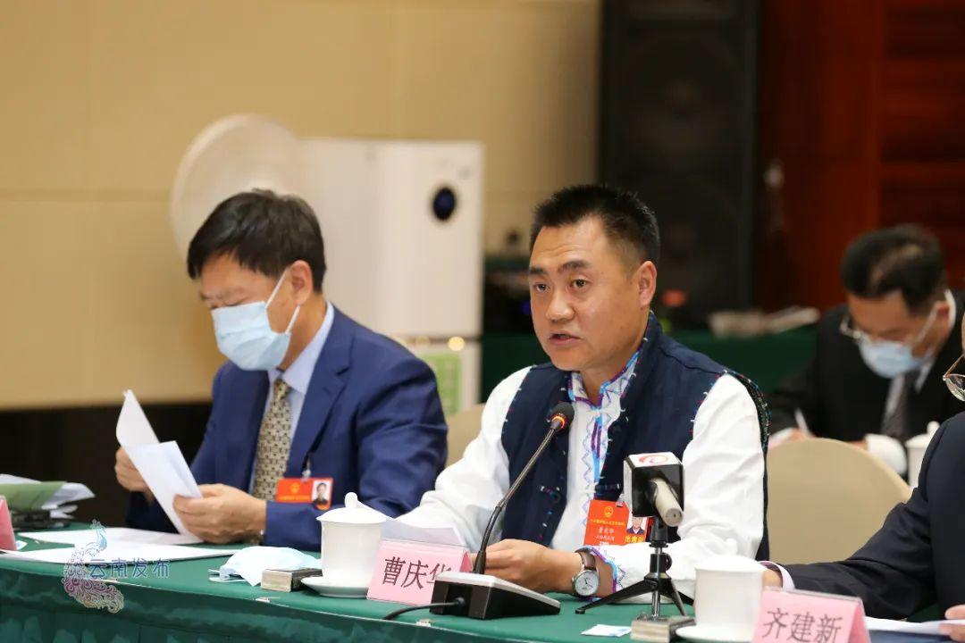 【两会声音】曹庆华:大力支持边疆高原山区建设小型农田水利设施