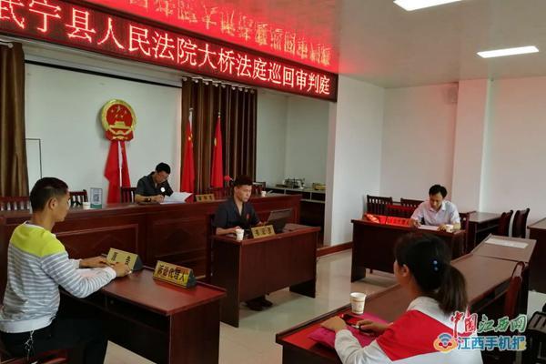 武宁法院:老宅基地起争执  法官巡回审判促调解(图)