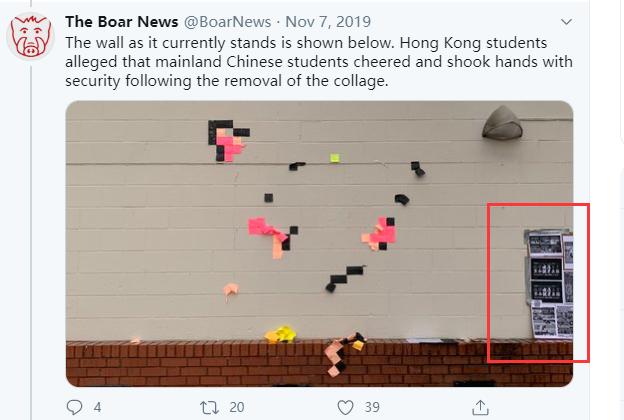 """(如上图所示,固然猪头被消灭了,但其他歪曲香港暴动究竟的""""文宣""""内容仍旧被容许展出)"""