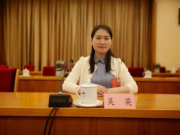 天富:吴英代表发挥公益诉讼作用保护英天富烈名誉图片