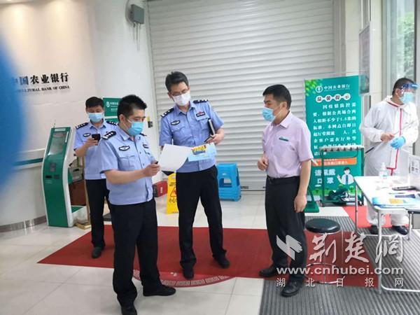 武汉市银行柜台转账警情连续18周零发案