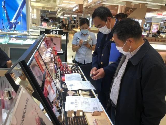 立案处罚11件 罚没款逾32万元 青岛市市场监管局公布2019年化妆品典型案例