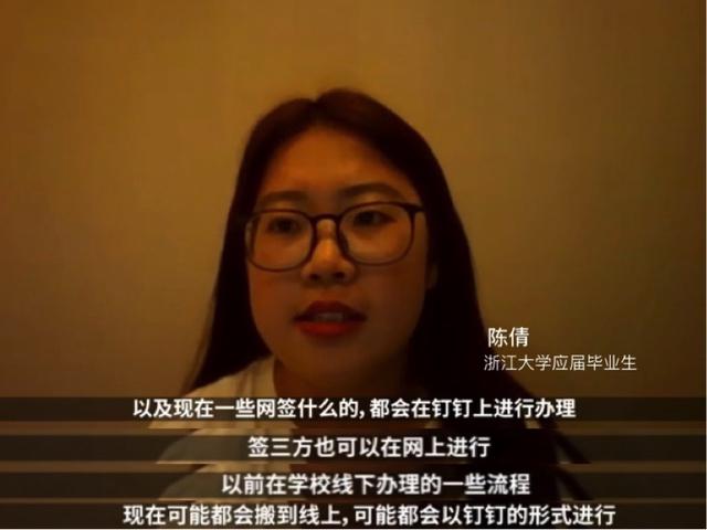 """教育部阿里""""云招聘""""已收28.62万份简历"""