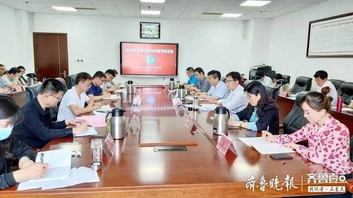 枣庄召开2020届高三艺体生高考推进会议