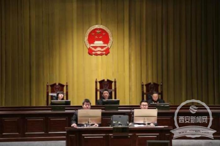 汉中一涉黑社会性质组织犯罪案件宣判  首犯被判死缓
