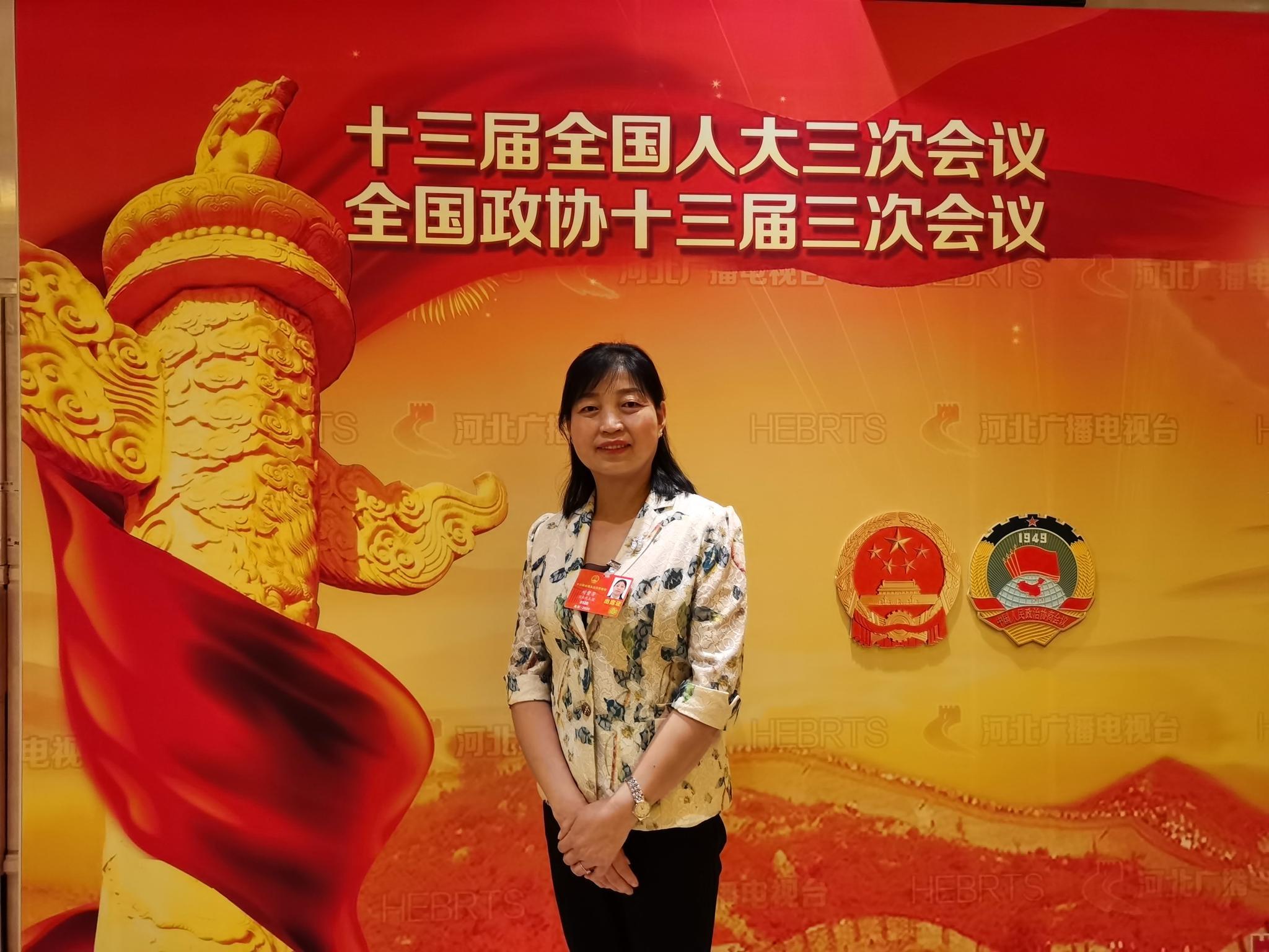 「摩天测速」代表刘贵芳建议农村摩天测速居家图片