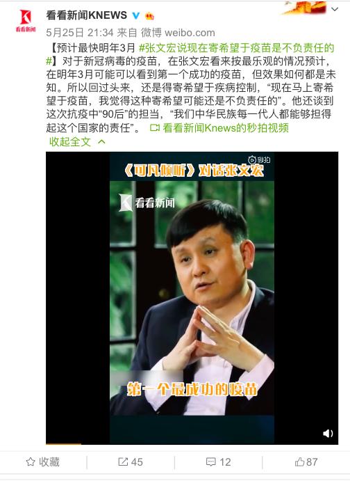 【赢咖3官网】文宏高福给出最新判赢咖3官网图片