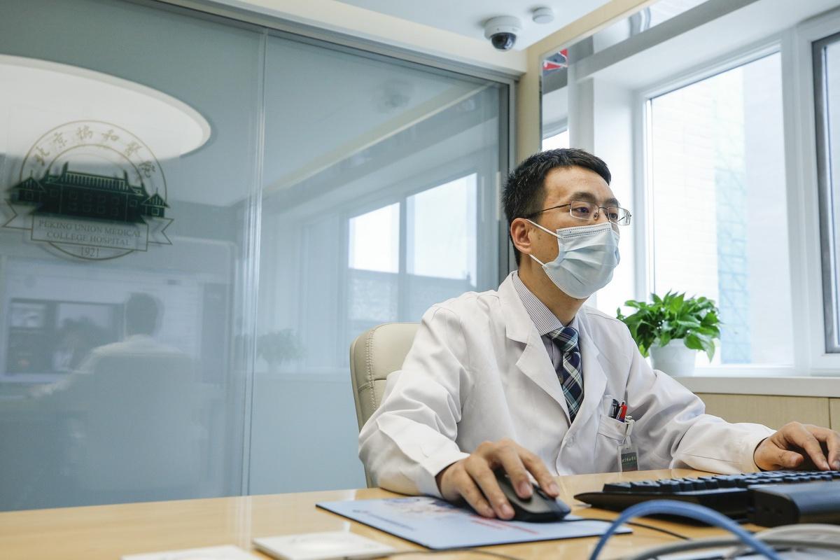 """北京协和医院互联网诊疗正式上线 开启""""线上诊疗"""""""