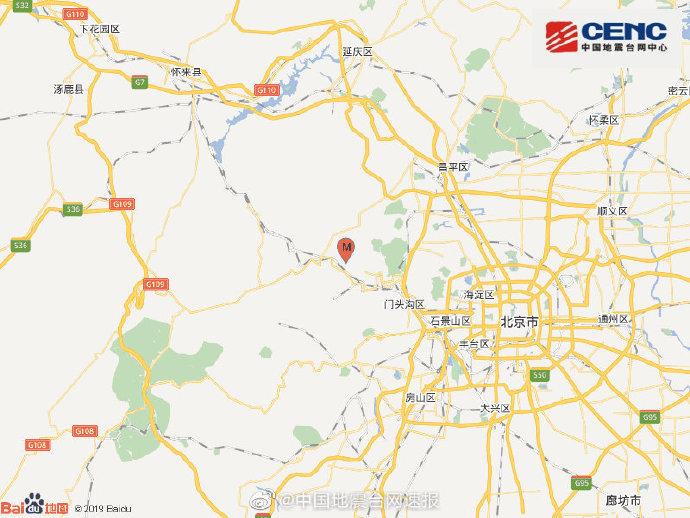 中国地震局:北京门头沟3.6级地震为一次走滑型破裂事件