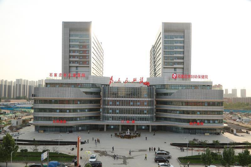 定了!石家庄市儿童医院6月1日正式开放