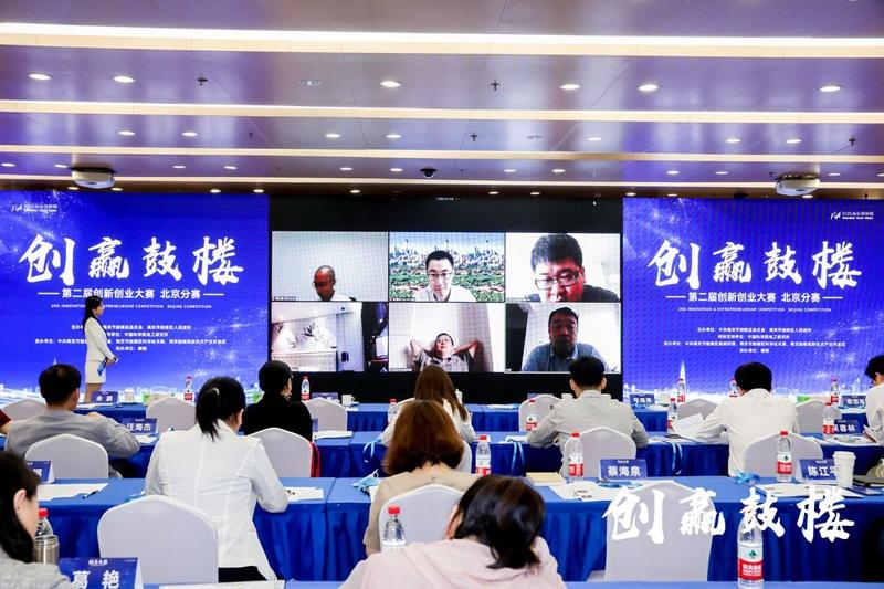 """""""云招才""""预热创新周 南京市鼓楼区举办创新创业大赛"""