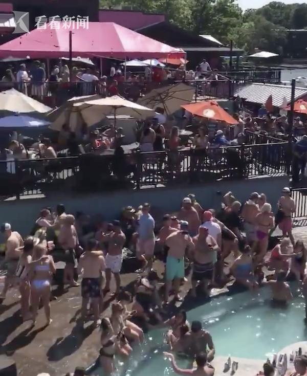 """密苏里州开起泳池派对 人们""""下饺子""""般挤水里"""