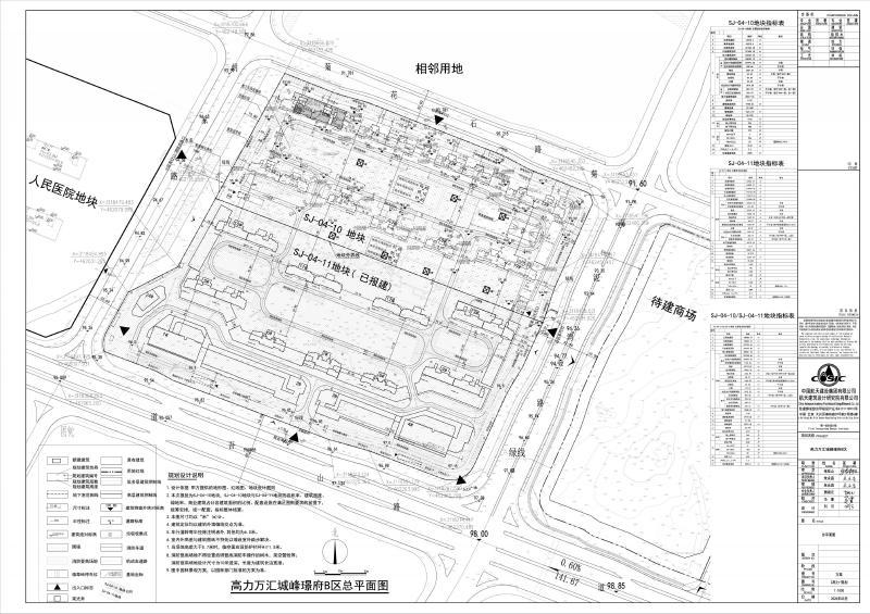 浏阳市自然资源局关于高力万汇城峰璟府B区总平面图拟批准前的公示