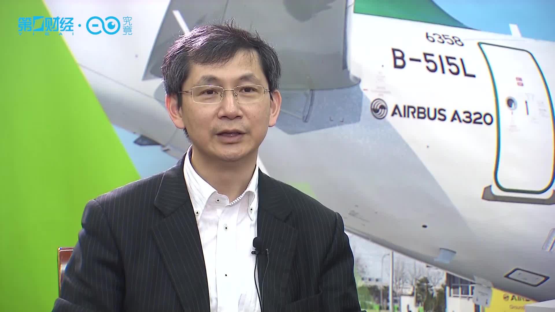 全国政协委员 、春秋航空董事长王煜:在线新经济提升航空业信息化水平 国内航空业市场依然潜力巨大丨两会问道