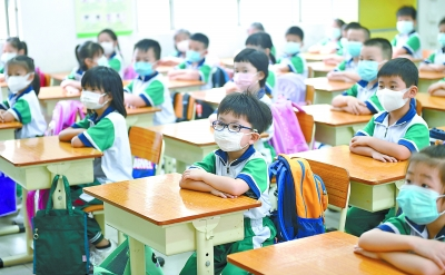 广州中小学全部开学复课