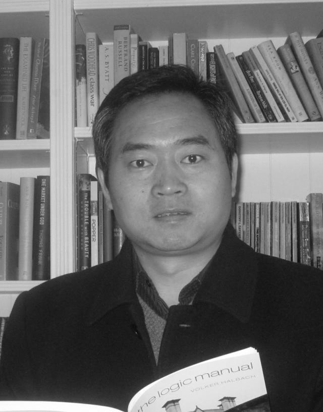 49岁复旦大学哲学学院党委副书记、教授邵强进病逝图片