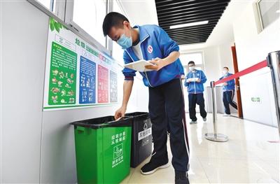 1400余名督学进校园检查垃圾分类