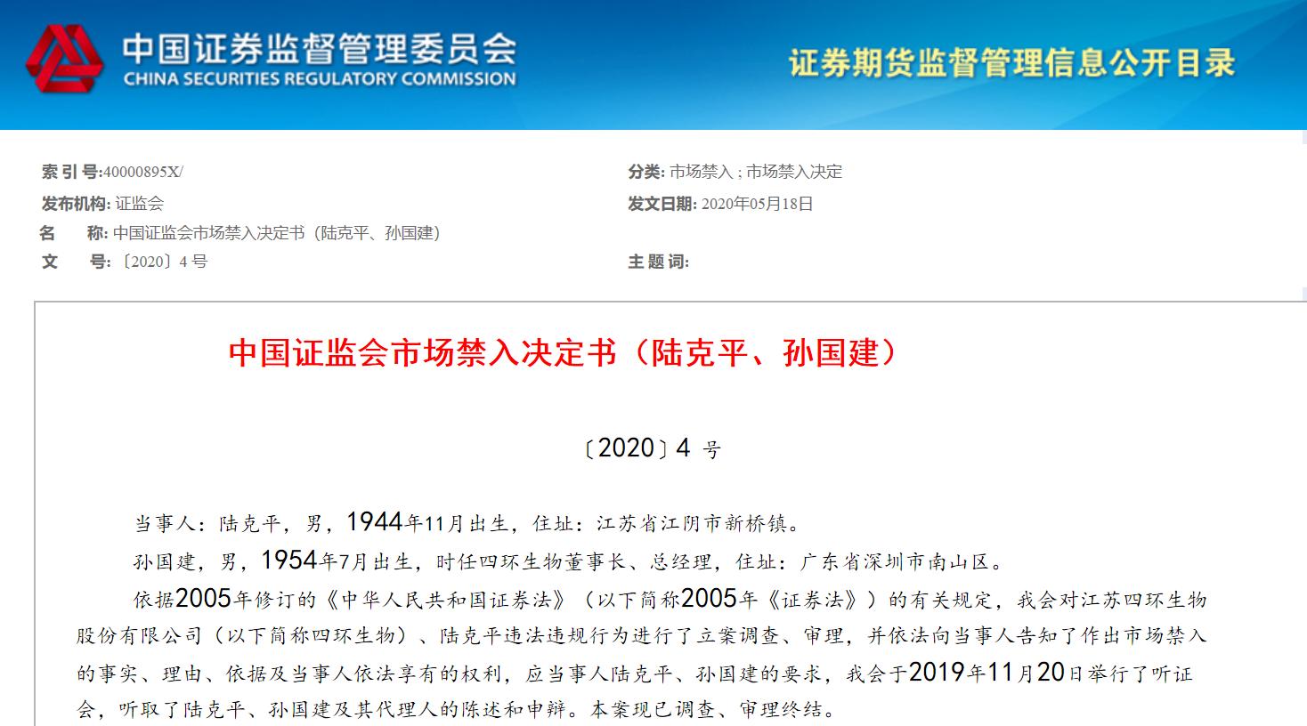 陆克平败局:阳光集团负债破百亿 资本帝国只余江苏阳光图片