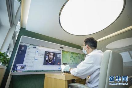 """北京协和医院开启互联网诊疗,后续还可""""点对点""""药物配送"""