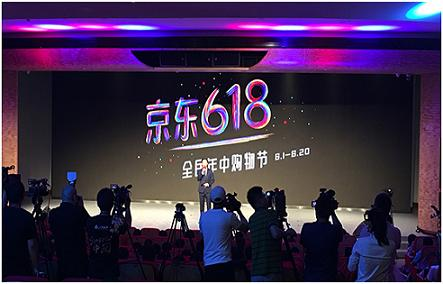 """电商平台提早""""备战"""",618会迎来""""报复性消费""""吗?"""