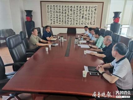 菏泽将创建省级大学科技园,助推创新创业