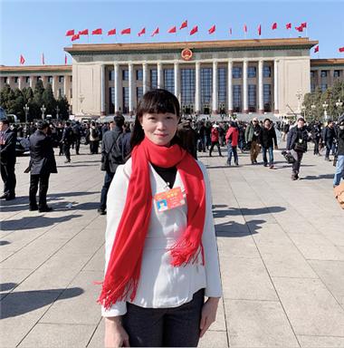 「天富」曹燕明代天富表服务国家战略大局体现人图片